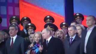 Путин поёт ГИМН на митинге в Москве
