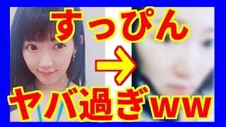 現在グラビアアイドル・タレント・女優として活動されている『黒田絢子...