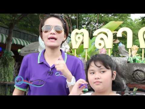 ตลาดนัดธนบุรี สนามหลวง2 ช่วง1