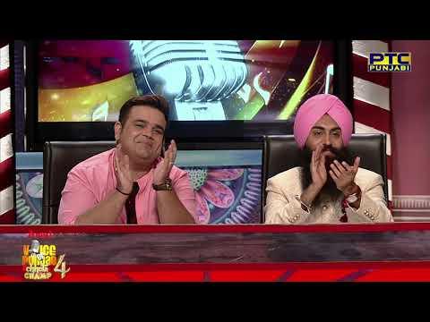 Kamal Khan | Chadra | Performance | Studio Round 01 | Voice Of Punjab Chhota Champ 4 | PTC Punjabi