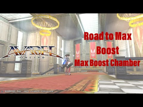 AVABEL ONLINE : Road To Max Boost