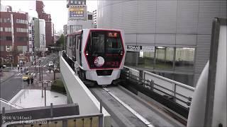 2020系 ニューシャトル 大宮駅発車!