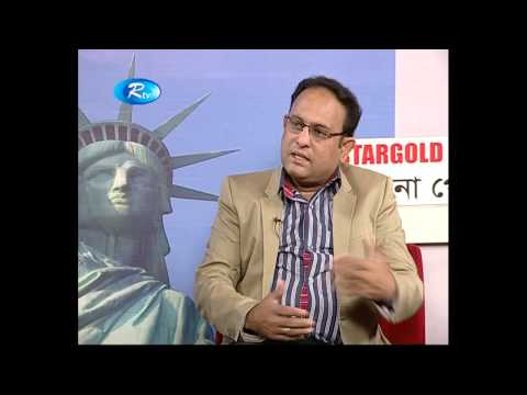 Shimana Perie, episode - 173 ( Special program on Bangladeshi Immigrant of Rtv )