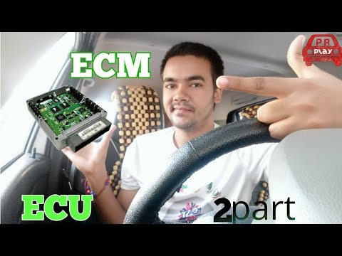 Car ECM / ECU / PCM खराब होने पर कैसे जाने. Electronic control unit