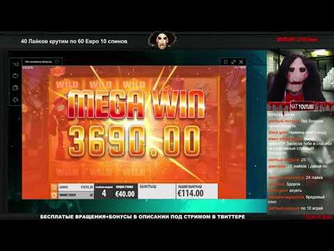 Зависимость азартные игры
