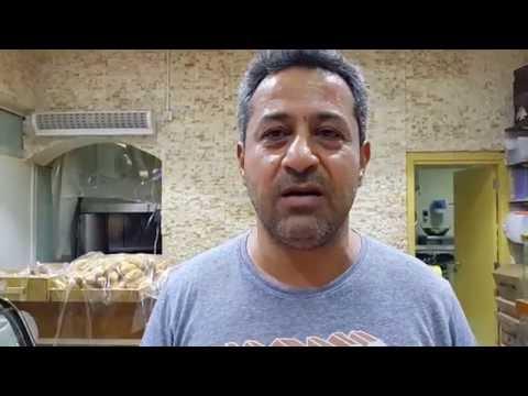 مخبز المشروح المقدسي الفلسطيني في أبو شغارة بالشارقة Al-Mashrouh Bakery Sharjah