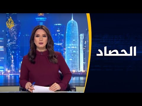 الحصاد - مستقبل الأزمة في ظل تهديد حفتر بالسيطرة على طرابلس  - نشر قبل 11 ساعة