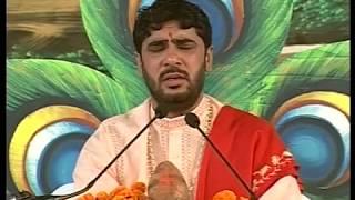 bhagwat katha naimisharanya part 1