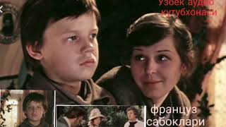 """""""Француз сабоклари"""" хикоя.Валентин Распутин"""
