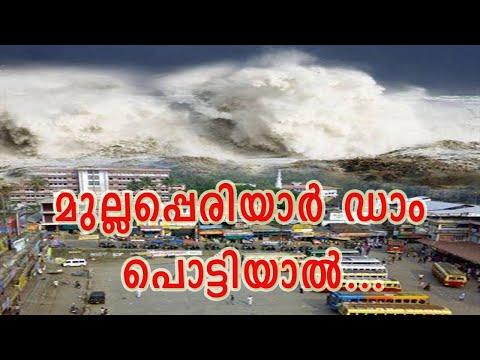 Dam 999 2011 Malayalam...dam bomb.avi