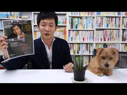 中木健二_10/21リサイタル「バッハからコンテンポラリーへ」