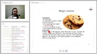 Уроки английского с преподавателем. Cooking. – Приготовление пищи.
