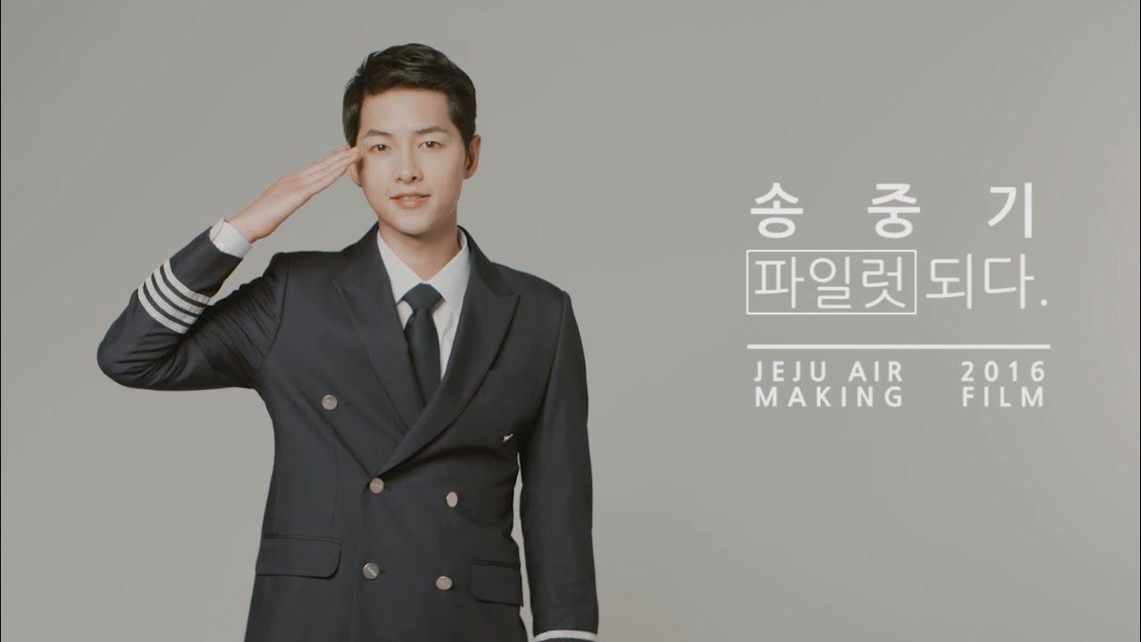 제주항공: [제주항공] About JJ_송중기 파일럿 되다!