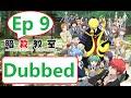 Ansatsu Kyoushitsu 2nd Season Ep 9 English Dubbed
