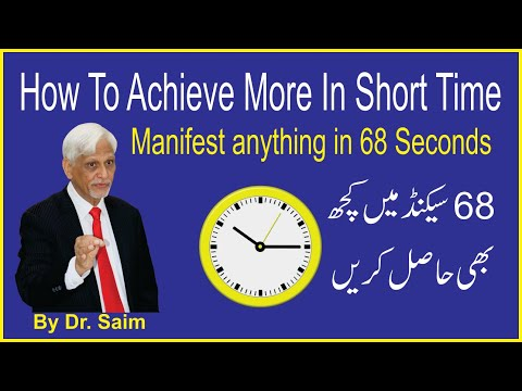 Manifest any thing in life with 68 Seconds Technique