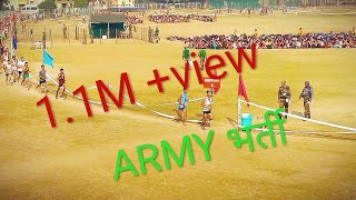 Indian army bharti 1600 meter race 4:45 in muzaffarnagar live  bharti👍👌👍👌plz share my all frnds