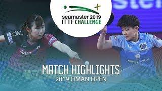 Hina Hayata vs Cheng I-Ching | 2019 ITTF Challenge Oman Open Highlights (Final)