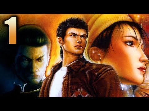 Shenmue II Playthrough Part 1 (English)