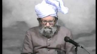 Urdu Dars Malfoozat #338, So Said Hazrat Mirza Ghulam Ahmad Qadiani(as), Islam Ahmadiyya