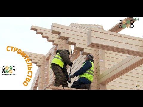 Зачем торчат гайки из бруса? Технические особенности строительства дома из дерева.