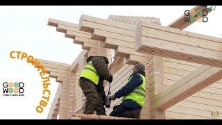 видео Строительство коттеджей из дерева: особенности