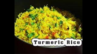 Turmeric rice Recipe|How to make Easy yellow rice