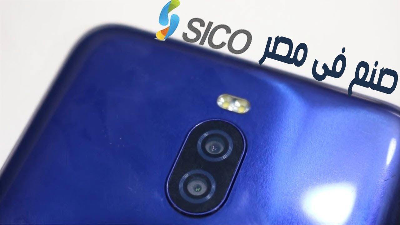 e06f18569 Sico Nile X Review | مراجعة عيوب ومميزات اول هاتف مصرى سيكو نايل اكس sico  nile x