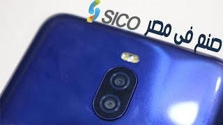 Sico Nile X Review | مراجعة عيوب ومميزات اول هاتف مصرى سيكو نايل اكس sico nile x