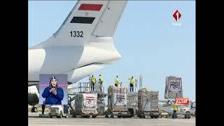 تواصل تدفق  المساعدات العربية لمعاضدة جهود تونس في مواجهة فيروس كورونا