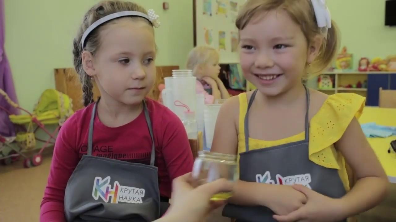 Юные ученые - Крутая наука 4-6 (Казахстан)