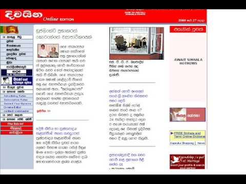 Sri lanka newspapers Patthara malli 2009/05/27-01