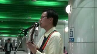 一修和尚吉他彈唱優客李林、林志炫老大「相親記(邂逅)」