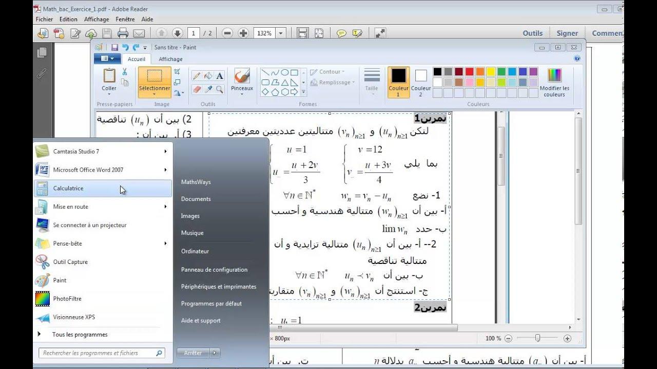تحويل صيغة ملف من pdf الى jpg