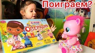 Челлендж Операция! Лера и Пинки Пай играют в игру  Доктор Плюшева