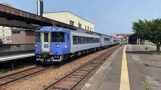 特急大雪4号 キハ183系発車