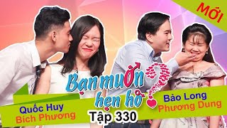WANNA DATE| EP 330 FULL| Quoc Huy - Bich Phuong| Bao Long - Phuong Dung | 201117 💚