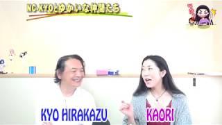 nc-kyoと愉快な仲間たち 2019/07/20