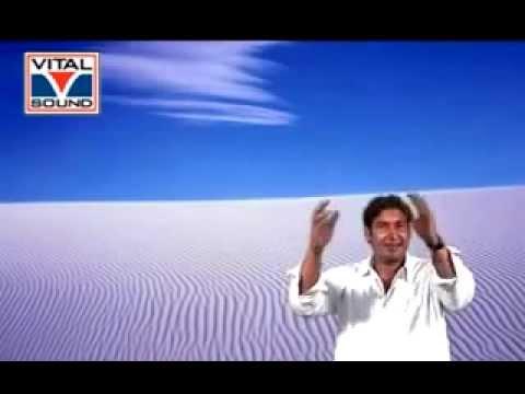 Chhup Gaya Chan khushian da ... ( Tipu )