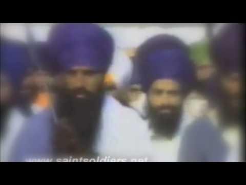 Sada Namaskar - Sant Jarnail Singh Ji Khalsa Bhindranwale (FULL VERSION)