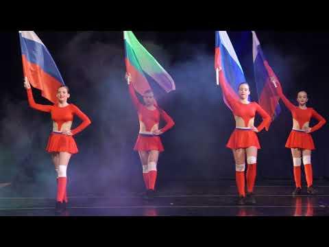 танец Давай, Россия