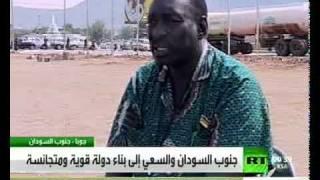 روسيا اليوم   زعيم سوداني جنوبي  دولة جنوب السودان ستكون قوية جدا