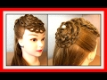 4 STRAND HAT STYLE HAIRSTYLE / HairGlamour Styles /  Hairstyles / Hair Tutorial