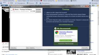 Программа для скачивания музыки вконтакте и не только.(В данном видео-уроке будет рассказано о том, как скачать музыку из контакта на компьютер, и не только музыку...., 2013-02-26T06:43:55.000Z)