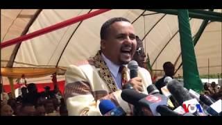 የሲዳማ ዘመን መለወጫ በሀዋሳ | Sidama | Ethiopia | Chambalala | Jawar | Ejjetto | Qeerroo