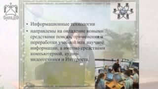 Курсы повышения квалификации преподавателей ОренДС - лекция 18.02.2014 часть 1