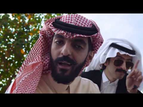 10 Sexist & Misogynistic Facts About Saudi Arabia