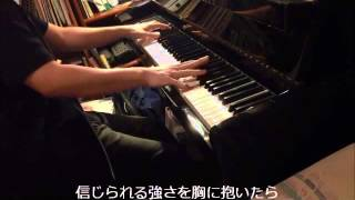 Sword Art Online OP 2 - Innocence - Aoi Eir     - Full Version Piano with Lyrics