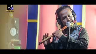 বাঁশীতে,কইলজার ভিতর গাঁথি রাইখুম তোয়ারে। Koiljar Vitor।Bengali New Folk Flute By Shahid