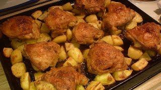 Курица с картошкой в духовке - КАК ЖЕ ВКУСНО!!!