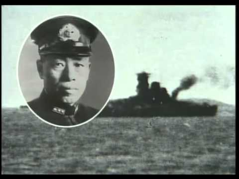 Pearl Harbor: The View From Japan (1994)